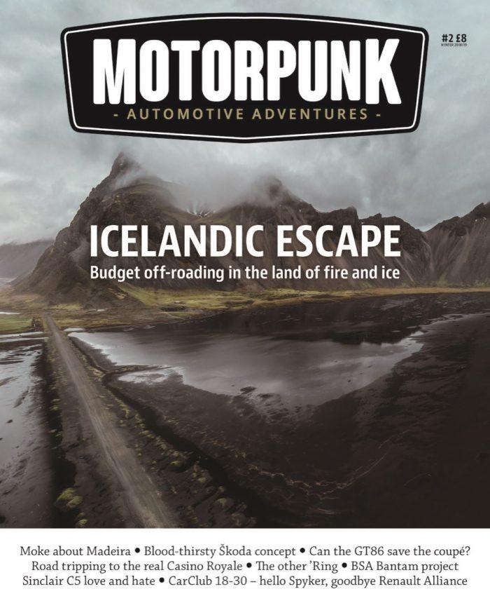 Motorpunk Cover – DEC18